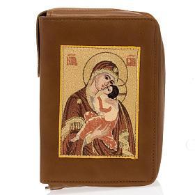 Copertina Bibbia Studio pelle Madonna e bambino s4