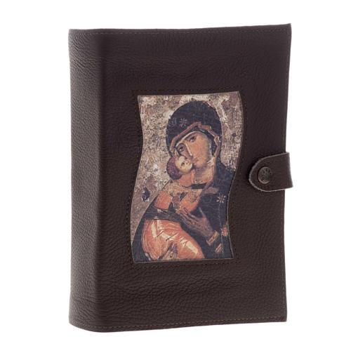 Copertina Bibbia Studio pelle Madonna e bambino 1