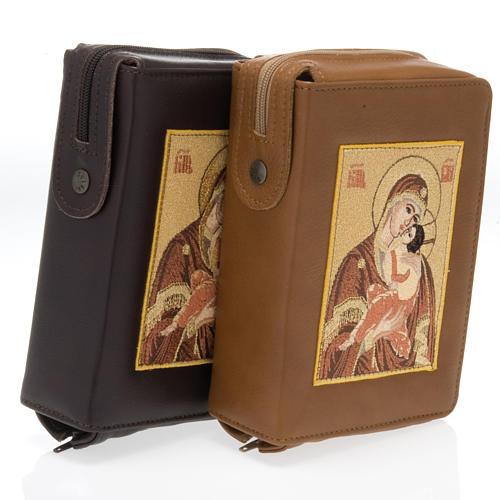Copertina Bibbia Studio pelle Madonna e bambino 2