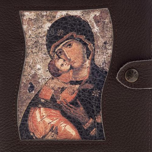Copertina Bibbia Studio pelle Madonna e bambino 5