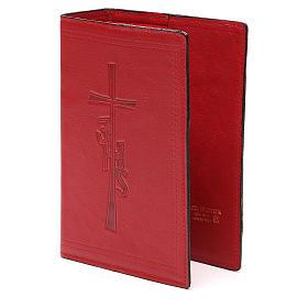 Couverture Bible Jérusalem IHS croix cuir rouge s2