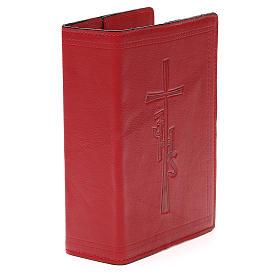 Couverture Bible Jérusalem IHS croix cuir rouge s4