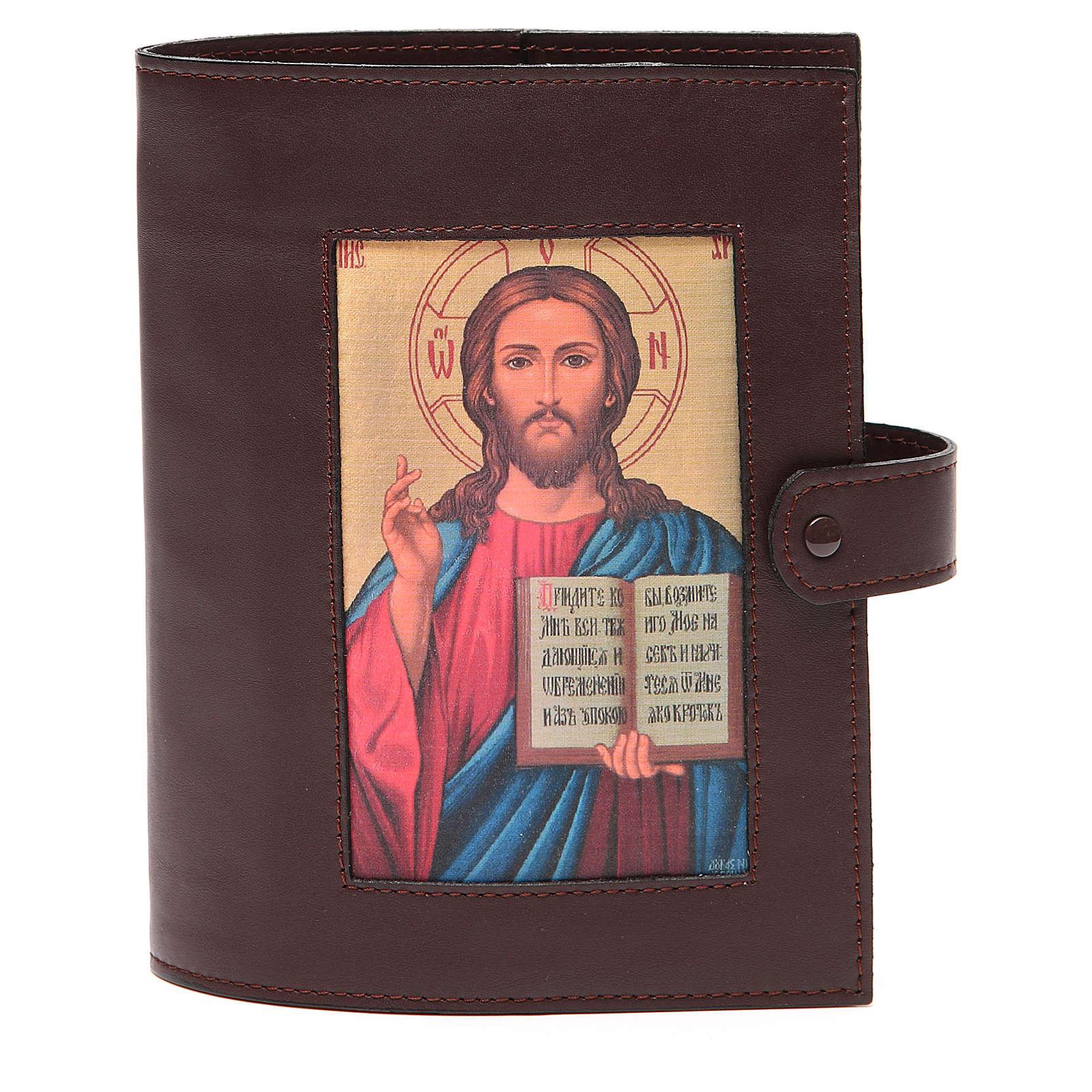 Custodia bibbia Gerusalemme testa di moro pelle Pantocratore 4