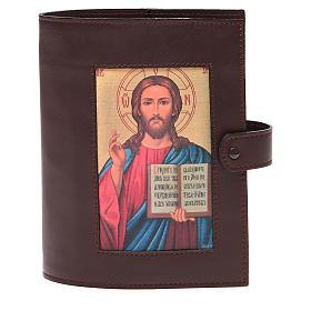 Custodia bibbia Gerusalemme testa di moro pelle Pantocratore s1