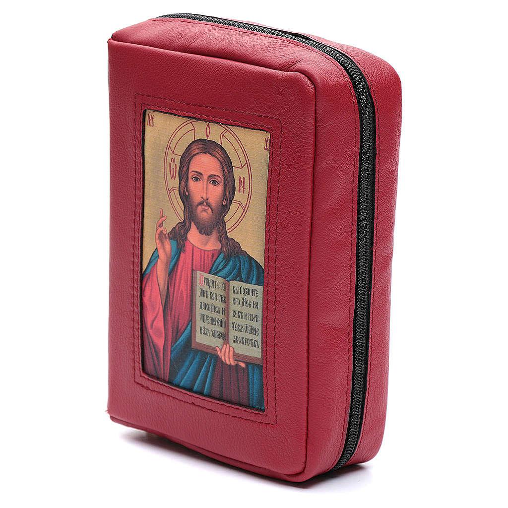 Custodia Bibbia Gerusalemme pelle rossa Pantocratore zip 4