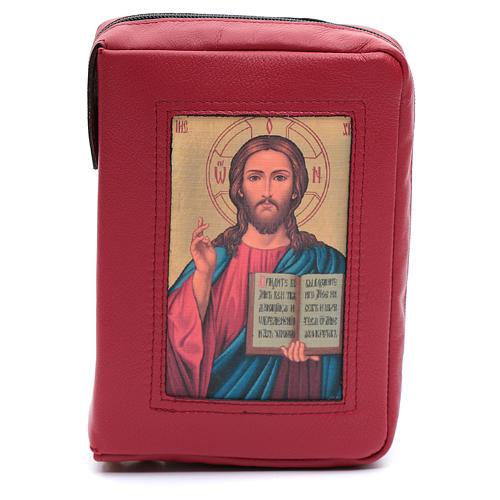 Custodia Bibbia Gerusalemme pelle rossa Pantocratore zip 1