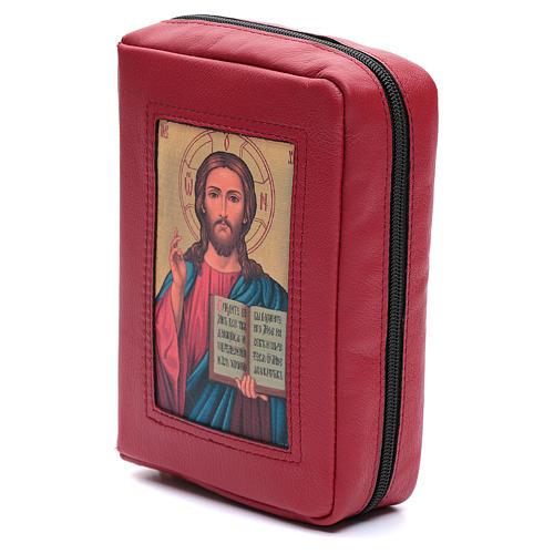 Custodia Bibbia Gerusalemme pelle rossa Pantocratore zip 2