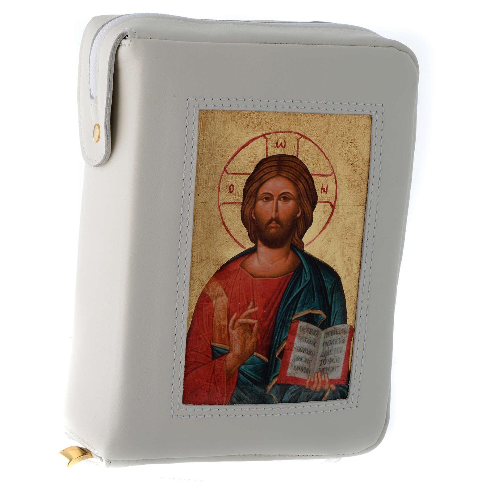 Couverture Bible Jérusalem blanc Pantocrator Pictographie 4