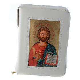 Couverture Bible Jérusalem blanc Pantocrator Pictographie s1