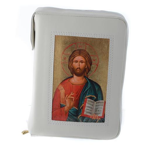 Couverture Bible Jérusalem blanc Pantocrator Pictographie 1