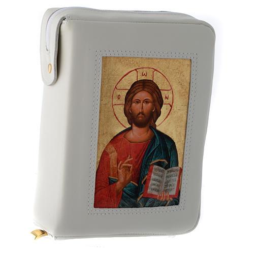 Couverture Bible Jérusalem blanc Pantocrator Pictographie 2