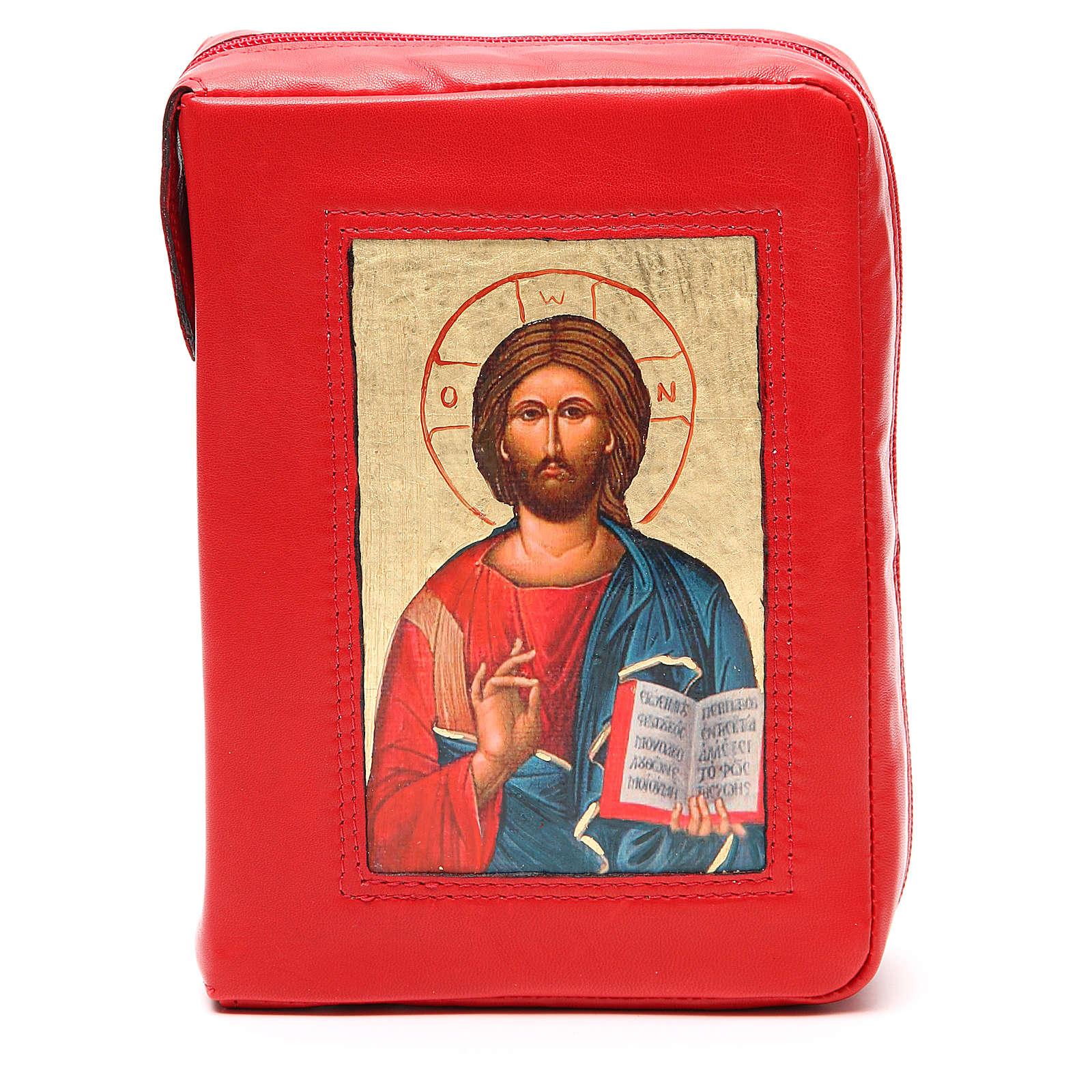 Custodia Bibbia Ger. Pelle rossa Pantocratore Pictografia 4