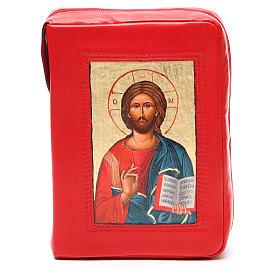 Custodia Bibbia Ger. Pelle rossa Pantocratore Pictografia s1