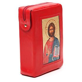 Custodia Bibbia Ger. Pelle rossa Pantocratore Pictografia s4