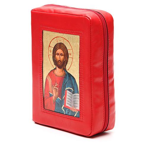 Custodia Bibbia Ger. Pelle rossa Pantocratore Pictografia 2