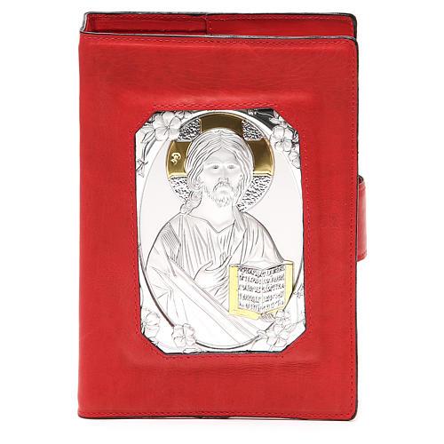 Custodia Bibbia Ger. magnetica Gesù metallo rossa 1