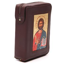 Custodia Bibbia Gerus. Pelle testa di moro Pictografia s4