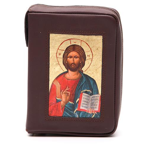 Custodia Bibbia Gerus. Pelle testa di moro Pictografia 1