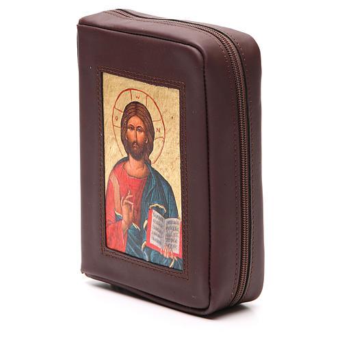 Custodia Bibbia Gerus. Pelle testa di moro Pictografia 2