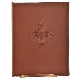 Folder for Sacred Rites in Brown Leather with Hot pressed Cross Bethleem, A4 size s1