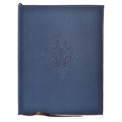 Couverture rites A4 croix imprimée bleu Bethléem 1