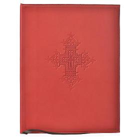 Couverture rites A4 croix imprimée rouge Bethléem s1