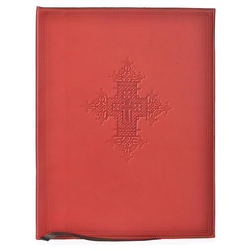 Couverture rites A4 croix imprimée rouge Bethléem 1
