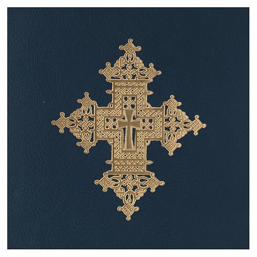 Custodia portariti formato A5 blu croce copta dorata Bethlèem 2