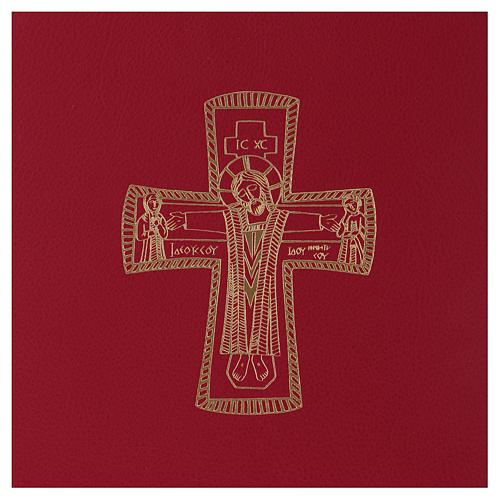 Funda para ritos formato A5 roja cruz romana dorada Belén 2