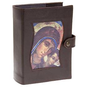 Couverture Néocatéchuménale Vierge avec enfant s1