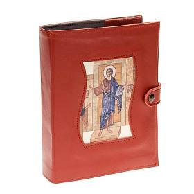 Custodia Neocatecumenale rossa Cristo Pantocratore s1