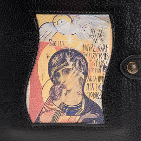 Custodia Neocatecumenale nera Madonna Spirito Santo s2