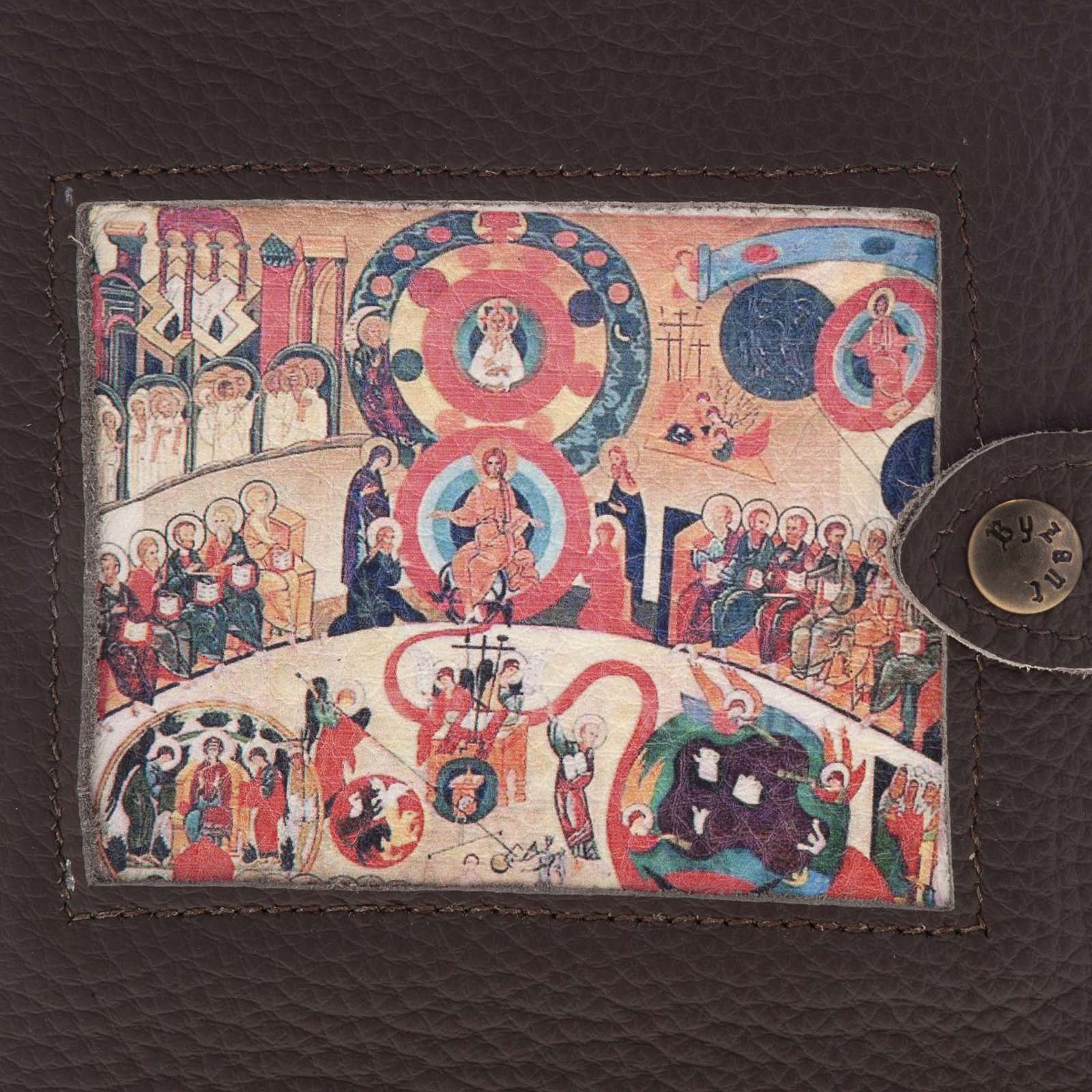 Copertina Neocatecumenale Giudizio Universale marrone scuro 4