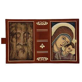 Couverture Néocatéchuménale cuir véritable Bible Jérusalem s3