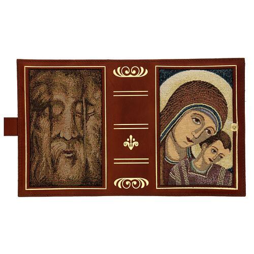 Couverture Néocatéchuménale cuir véritable Bible Jérusalem 3