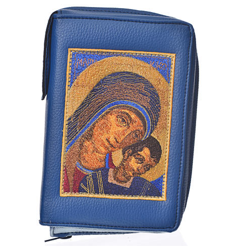 Funda Sagrada Biblia CEE Ed. popular azul Virgen de Kiko 1