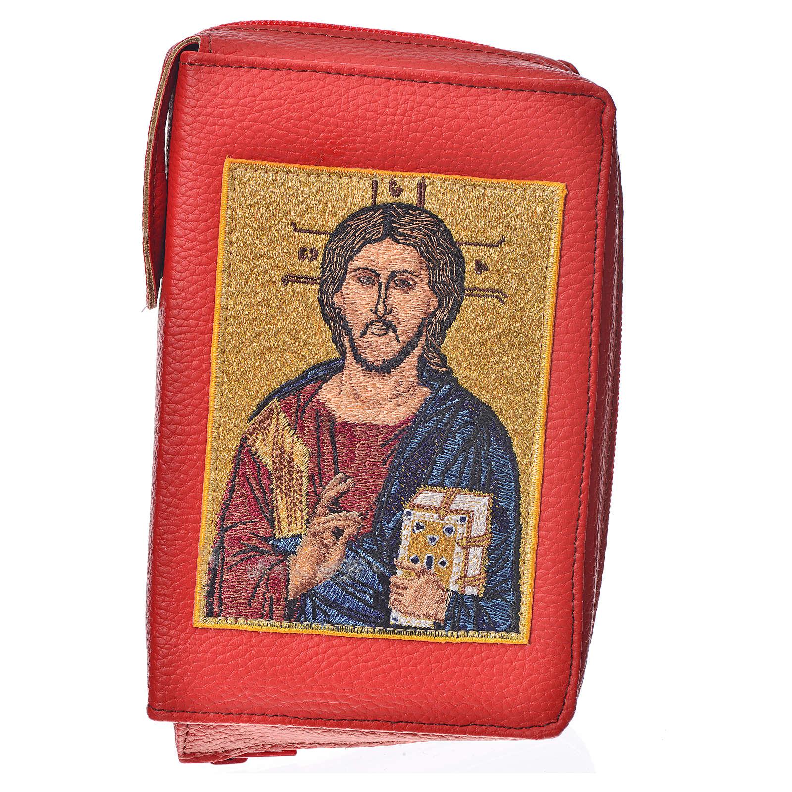 Funda Sagrada Biblia CEE ED. Pop. roja simil cuero Pantocrátor 4