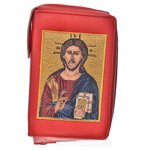 Funda Sagrada Biblia CEE ED. Pop. roja simil cuero Pantocrátor 1