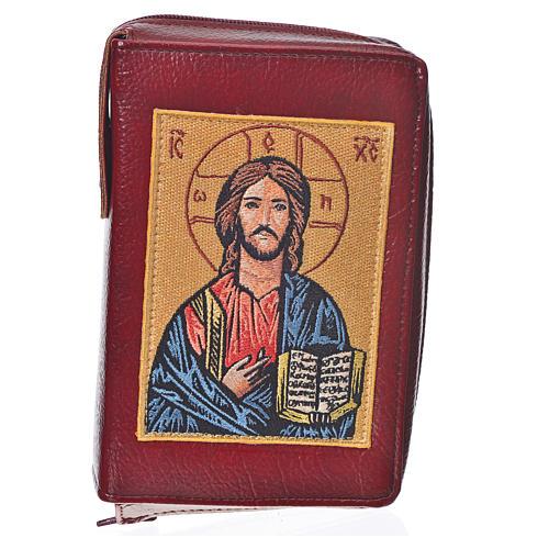 Funda Sagrada Biblia CEE ED.Pop. burdeos simil cuero Pantocrator 1