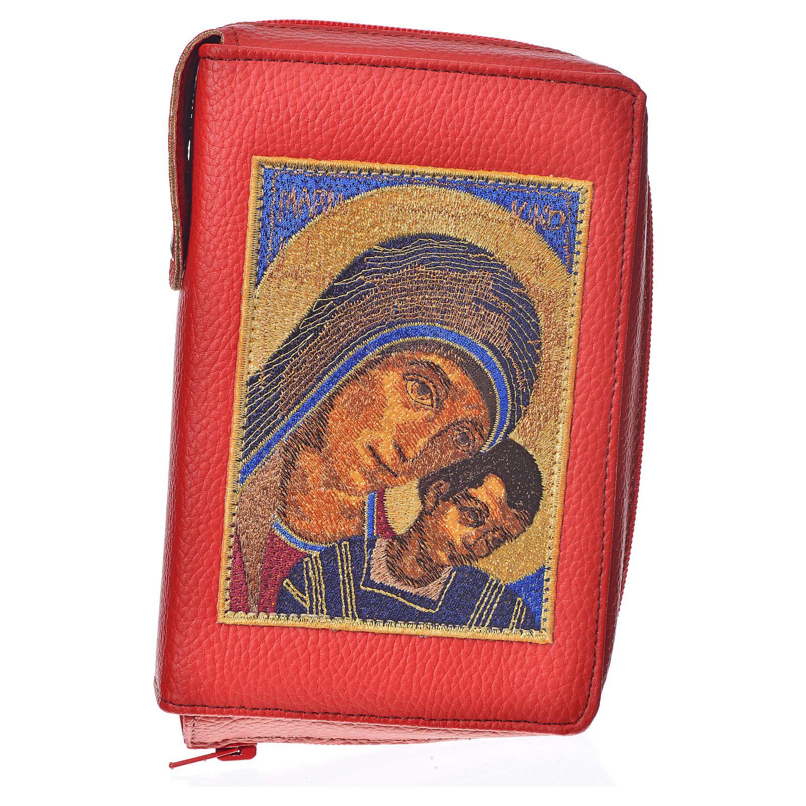 Funda Sagrada Biblia CEE ED. Pop. roja simil cuero Virgen Kiko 4