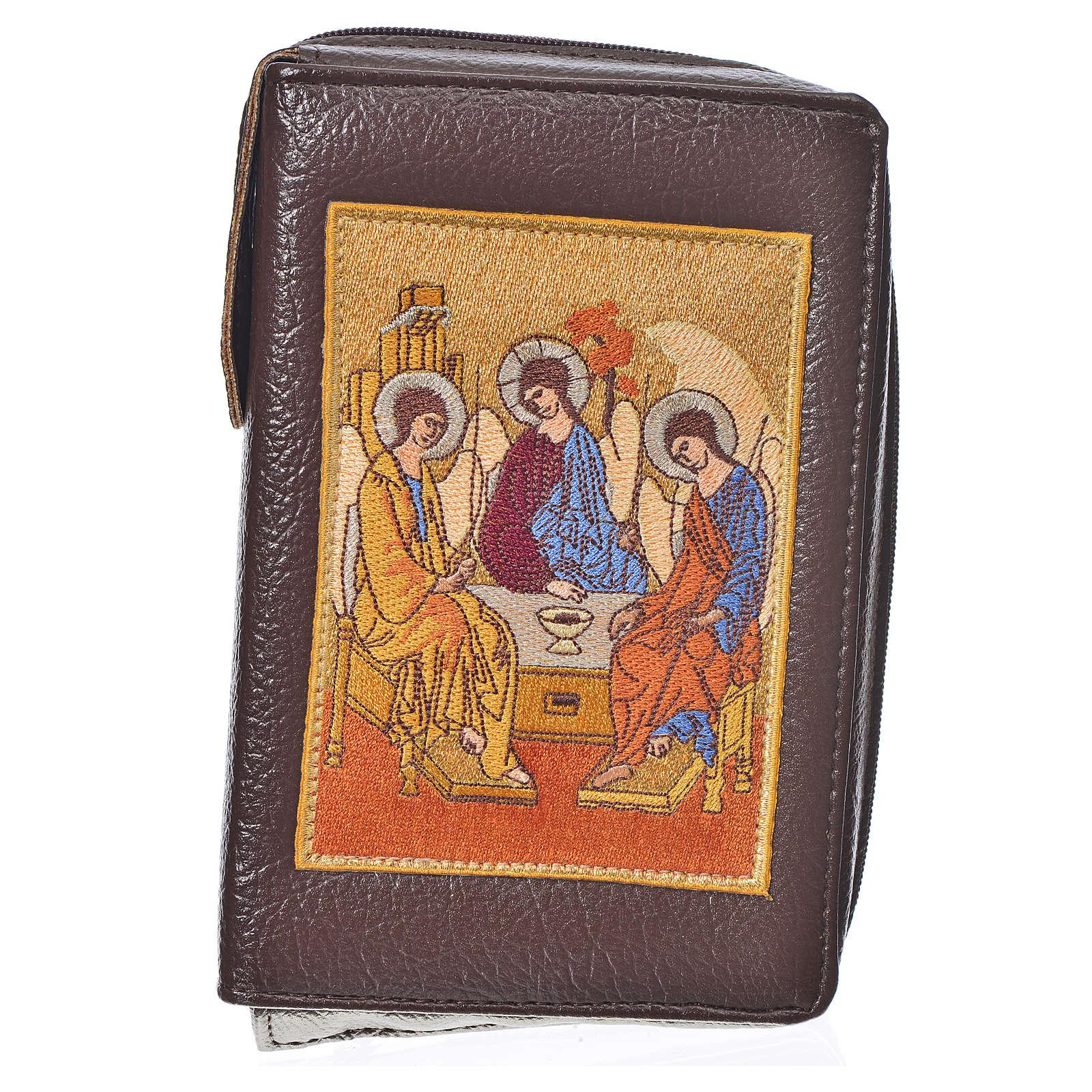 Funda Sagrada Biblia CEE ED. Pop. marrón simil cuero S. Trinidad 4