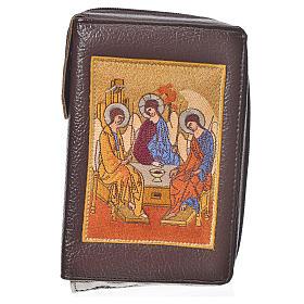 Funda Sagrada Biblia CEE ED. Pop. marrón simil cuero S. Trinidad s1
