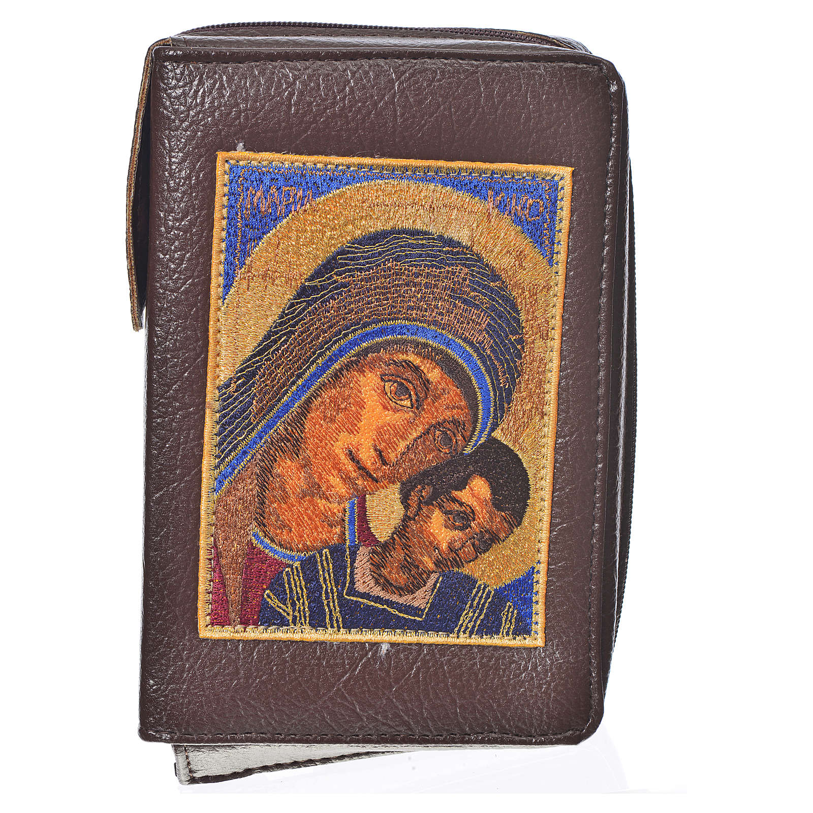 Funda Sagrada Biblia CEE ED. Pop. marrón simil cuero Virgen Kiko 4