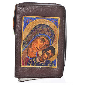 Funda Sagrada Biblia CEE ED. Pop. marrón simil cuero Virgen Kiko s1