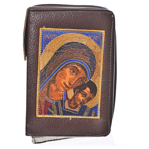 Funda Sagrada Biblia CEE ED. Pop. marrón simil cuero Virgen Kiko 1