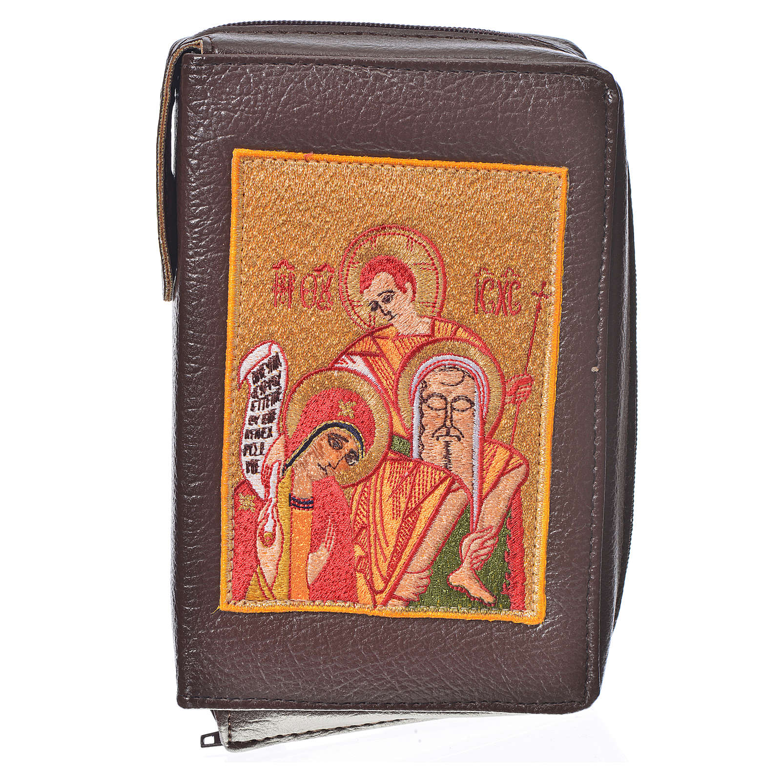Funda Sagrada Biblia CEE ED. Pop. marrón simil cuero Sagrada Fam 4