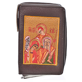 Funda Sagrada Biblia CEE ED. Pop. marrón simil cuero Sagrada Fam s1