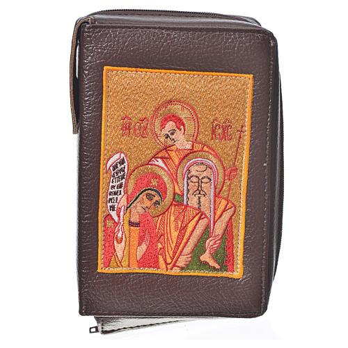 Funda Sagrada Biblia CEE ED. Pop. marrón simil cuero Sagrada Fam 1