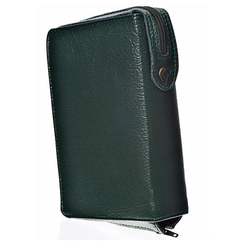 Funda Sagrada Biblia CEE ED. Pop. verde simil cuero Pantocrator 2