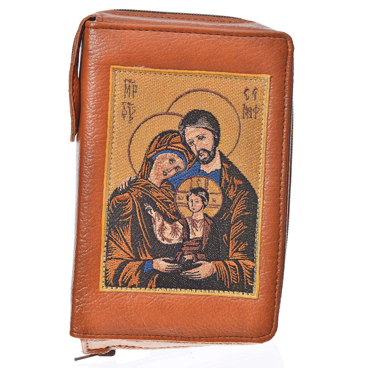 Funda Sagrada Biblia CEE ED. Pop. marrón simil cuero Sagrada F. 4